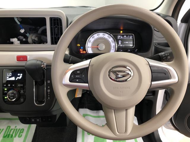ミラトコットG リミテッド SAIII(宮城県)の中古車