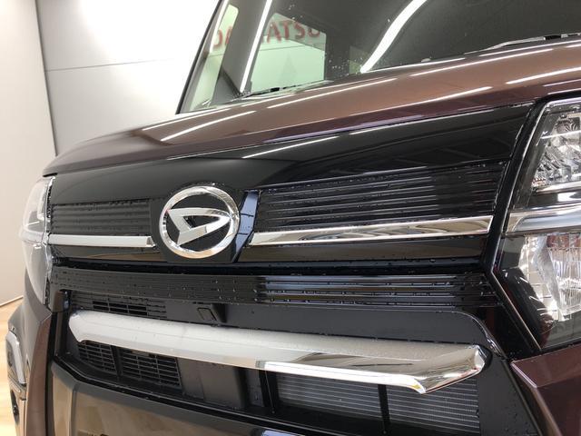 タントカスタムX(宮城県)の中古車