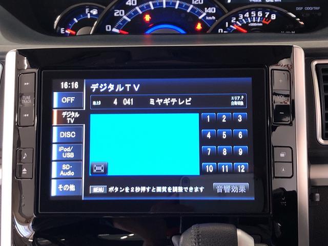 タントカスタムRSトップエディションSA/ナビ付/(宮城県)の中古車