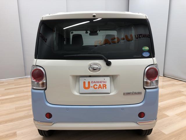 ムーヴキャンバスXリミテッドメイクアップ SAIII(宮城県)の中古車