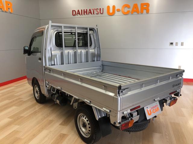 ハイゼットトラックローダンプ(宮城県)の中古車