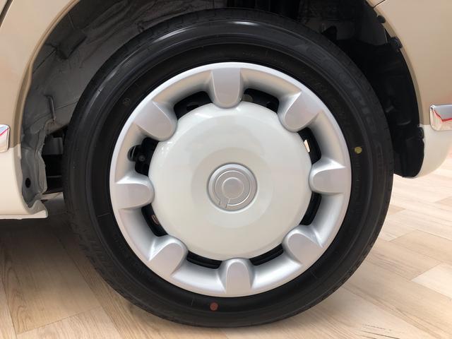 ムーヴキャンバスXメイクアップリミテッド SAIII届出済み未使用車(宮城県)の中古車