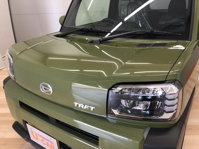 タフトGターボナビ&マット&バイザー付き(宮城県)の中古車