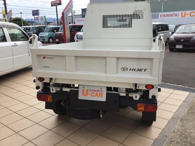 ハイゼットトラック多目的ダンプ(秋田県)の中古車