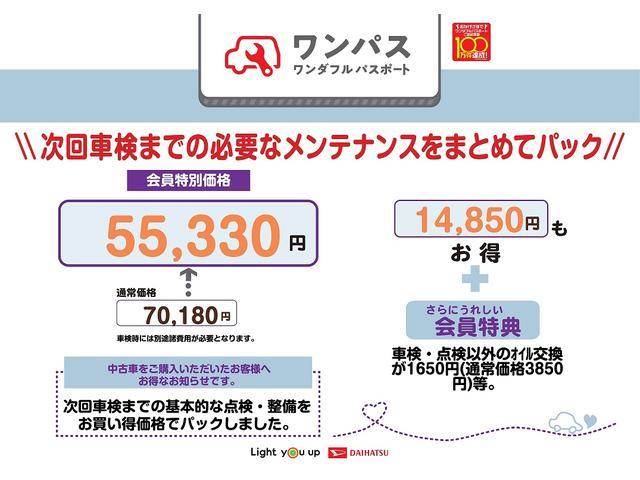 モコS FOUR4WD ナビつき 電子カードキー エンジンスターター シートヒーター(運転席)(秋田県)の中古車