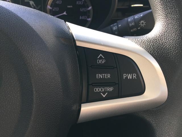 ムーヴカスタム XリミテッドII SAIII4WD キーフリーシステム オートライト オートハイビーム 全周囲カメラ オーディオレス LEDヘッドランプ シートヒーター 助手席エアバッグ(秋田県)の中古車