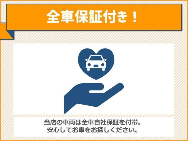 ムーヴXリミテッドII SAIII 4WD 届出済未使用車(秋田県)の中古車