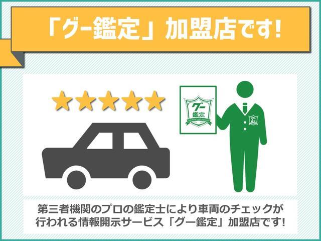 ミライースX SAIII 4WD(秋田県)の中古車