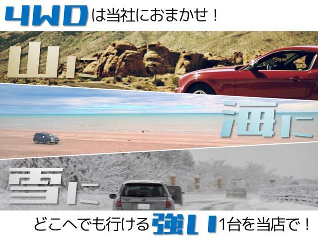 キャストアクティバG SAII 4WD(秋田県)の中古車