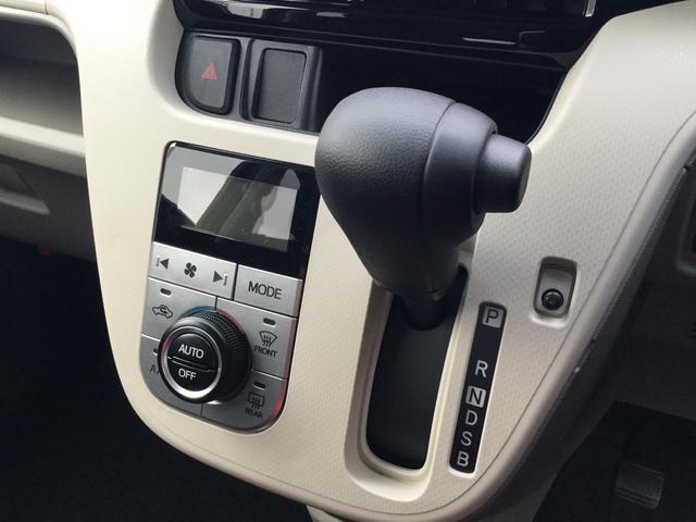 ムーヴXリミテッドII SAIII4WD オートライト/ハイビーム オートエアコン 助手席エアバッグ 運転席シートヒーター バックカメラ(秋田県)の中古車