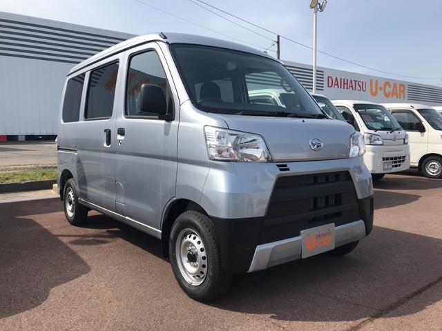 ハイゼットカーゴデラックス(EDG)(秋田県)の中古車