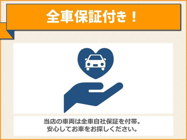 (秋田県)の中古車