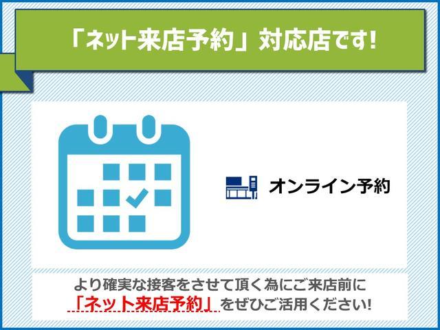 タントX 片側電動スライドドア オートライト シートヒーター(秋田県)の中古車