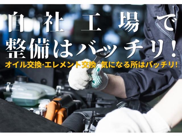 ミライースL SAIII(秋田県)の中古車