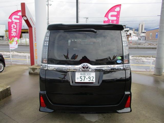 ヴォクシーZS 煌II (秋田県)の中古車