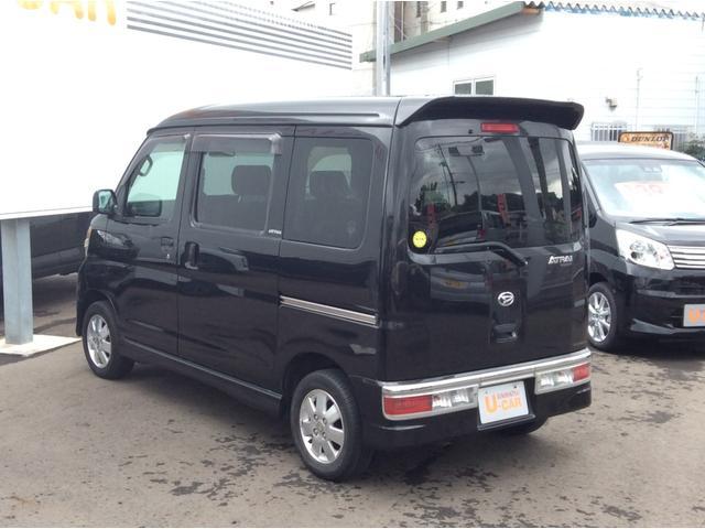 アトレーワゴンカスタムターボRS(岩手県)の中古車