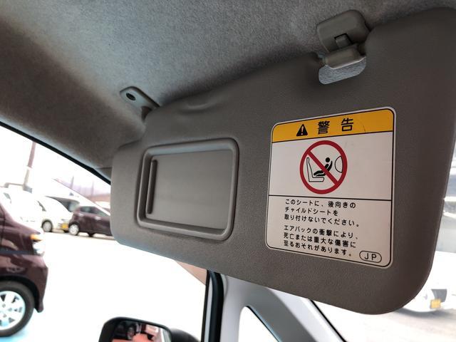 ムーヴLキーレス・オートエアコン・パワステ(山形県)の中古車