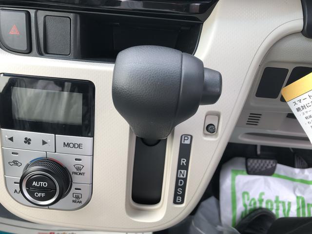 ムーヴXリミテッドII SAIII4WD・LEDヘッドランプ・アルミホイール・バックカメラ・ベンチシート・シートヒーター・キーフリー(山形県)の中古車