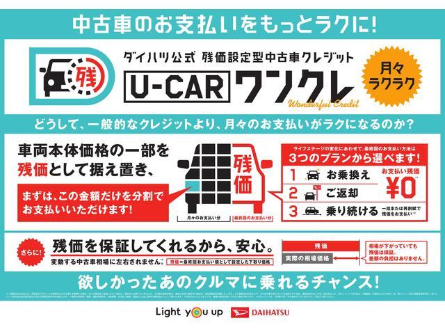 ミラトコットX SAIII 4WD  バックカメラ(山形県)の中古車