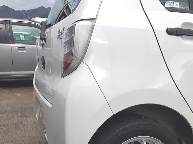 ミライースLf4WD メモリアルエディション  ナビ付(山形県)の中古車