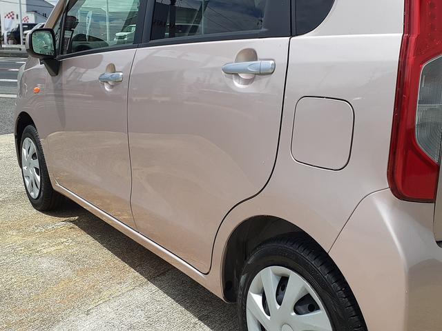 ムーヴL SACD/ラジオ・ホイールキャップ・オーディオ・キーレス(山形県)の中古車