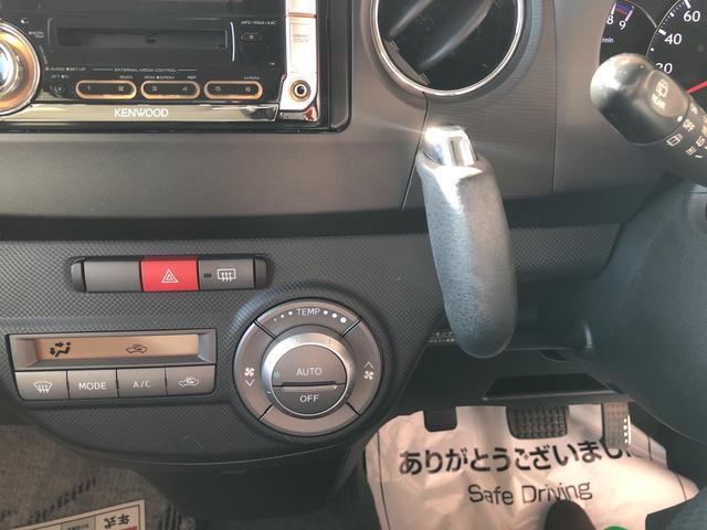 (山形県)の中古車
