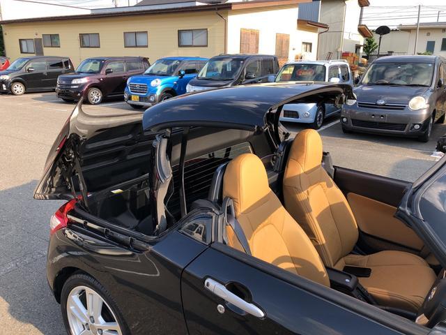 コペンローブ ナビ・屋根は自動でオープン(山形県)の中古車