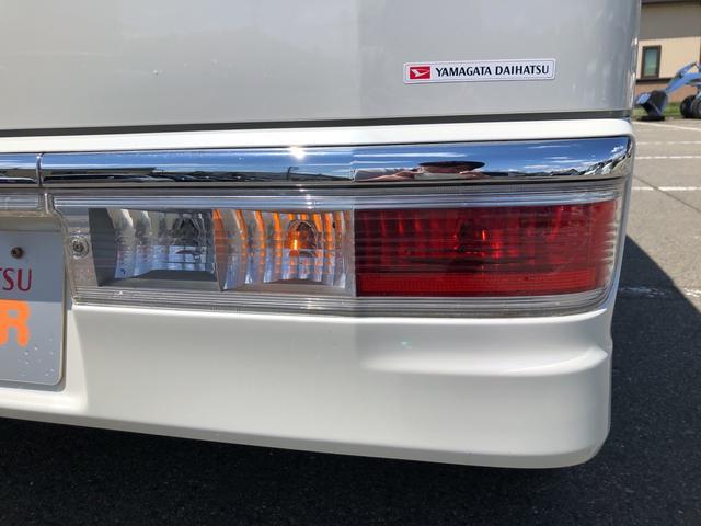 アトレーワゴンカスタムターボR4WD・(山形県)の中古車
