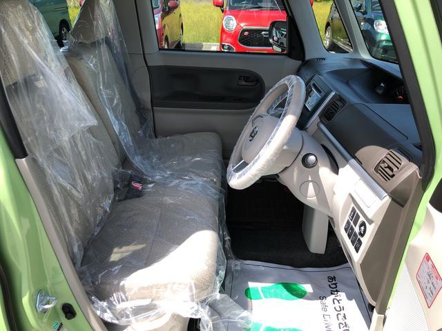タントX SA両側スライドドア(山形県)の中古車