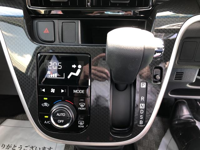 ムーヴカスタム XリミテッドII SAIIILEDヘッドランプ・アルミホイール・バックカメラ(山形県)の中古車