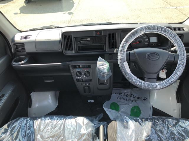 ハイゼットカーゴデラックスSAIII4WD・オートマ・ラジオ・キーレス・パワーウィンドウ・両側スライドドア(山形県)の中古車
