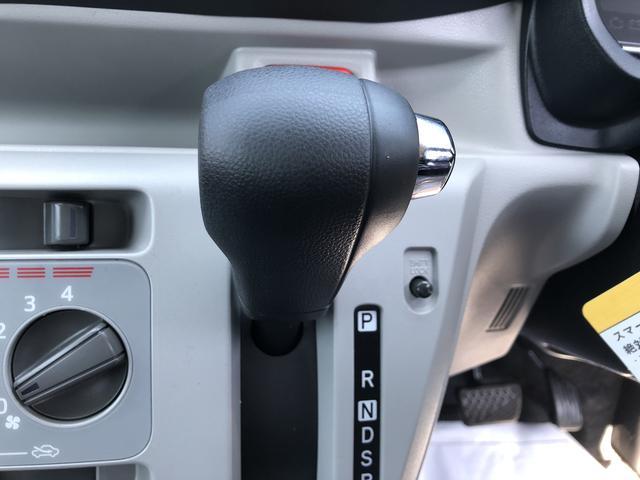 ミライースX リミテッドSAIII4WD・LEDヘッドランプ・バックカメラ(山形県)の中古車