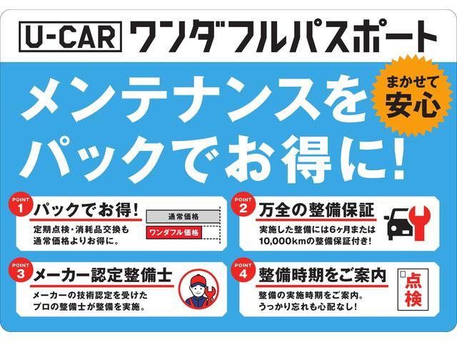 ミラトコットX SAIII  バックカメラ(山形県)の中古車