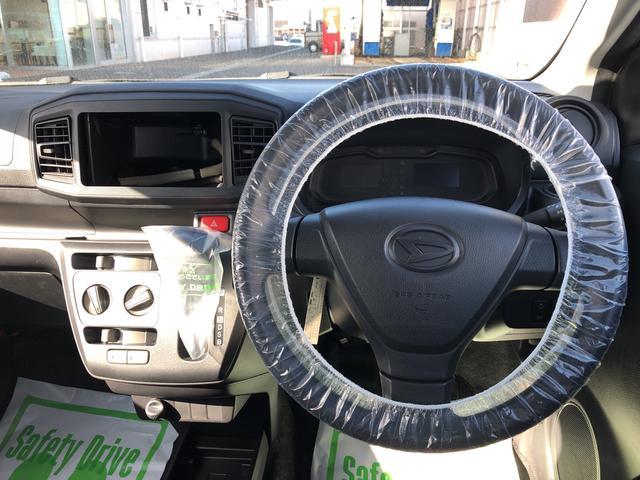ミライースL SAIII4WD・ホイールキャップ・キーレス(山形県)の中古車