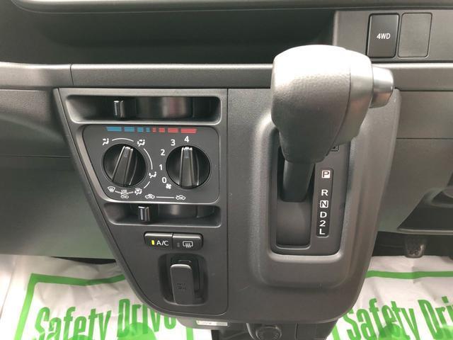 ハイゼットカーゴデラックスSAIII  オートマ(山形県)の中古車