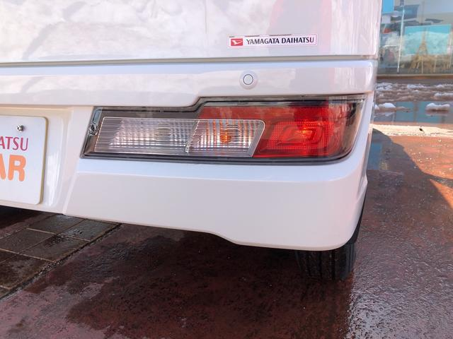ハイゼットカーゴデラックスSAIII4WD・オートマ(山形県)の中古車