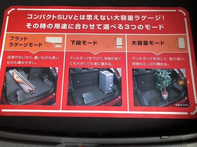 ロッキーG(山形県)の中古車