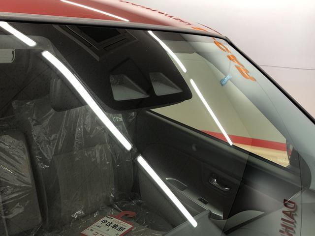 キャストスタイルG VS SAIII(宮城県)の中古車