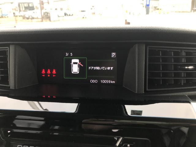 トールカスタムG リミテッドII SAIII4WD アルミホイール オートライト オートハイビーム オートエアコン クルーズコントロール 両側電動スライドドア シートヒーター パノラマカメラ CDステレオ(秋田県)の中古車
