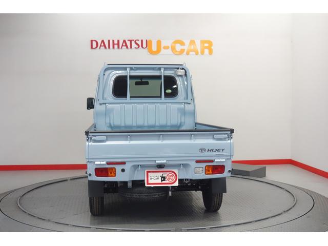ハイゼットトラック農用スペシャル(青森県)の中古車