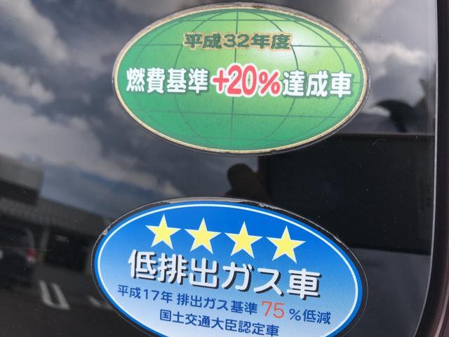 ミライースX SA(福島県)の中古車