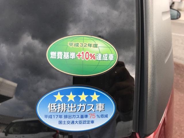ブーンシルク SAII(福島県)の中古車