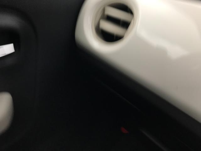 ミラトコットG SAIII(福島県)の中古車