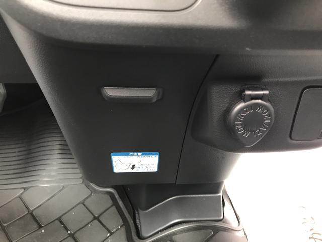 ハイゼットカーゴDX(福島県)の中古車