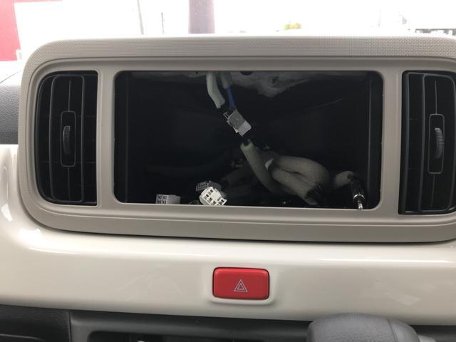 ミラトコットX SAIII(福島県)の中古車