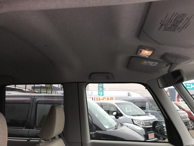 タントL SAIII(福島県)の中古車