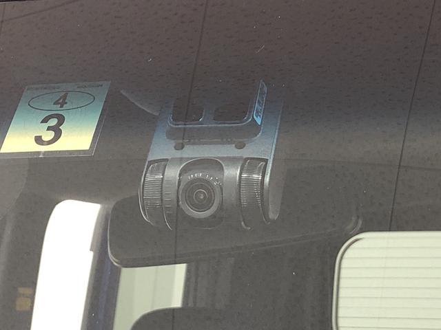 ウェイクGターボ レジャーエディションSAII 衝突被害軽減ブレーキLEDヘッドランプ・フォグランプ 15インチアルミホイール オートライト プッシュボタンスタート セキュリティアラーム ユーティリティフック(広島県)の中古車