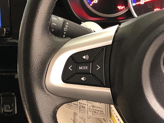 トールカスタムG ターボ SAII 純正9インチナビ ドラレコ付きETC パノラマモニター 衝突回避支援システム標準装備(広島県)の中古車
