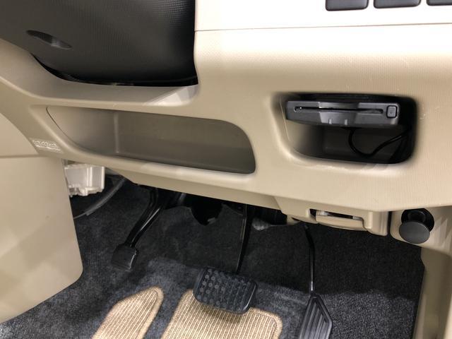 ムーヴX SA プッシュボタンスタート セキュリティーアラームマルチリフレクターハロゲンヘッドランプ 14インチアルミホイール エコアイドル セキュリティーアラーム プッシュボタンスタート(広島県)の中古車
