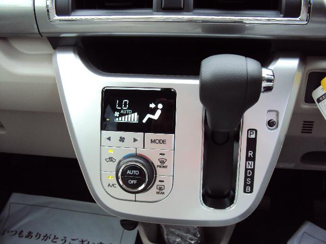 キャストスタイルG SAII (広島県)の中古車